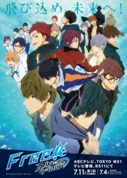 Free! ss3 - Dive to the Future