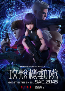 Ghost In The Shell: Stand Alone Complex ss2 - Linh Hồn Cua Máy phần 2