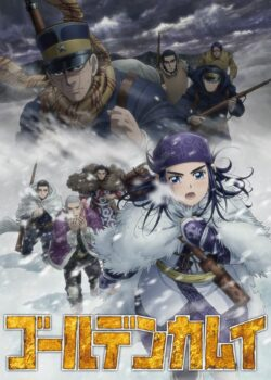 Golden Kamuy ss3